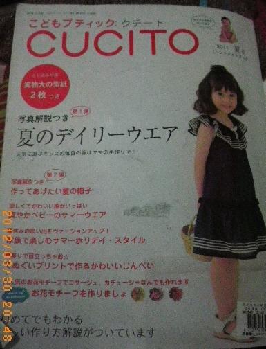 baby帽_雜誌1