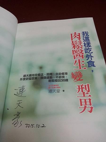 20151002_233331.jpg