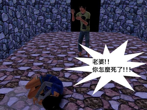 Screenshot-856.jpg