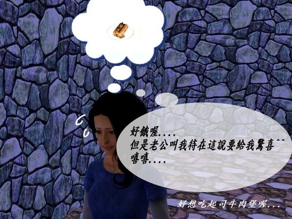 Screenshot-849.jpg