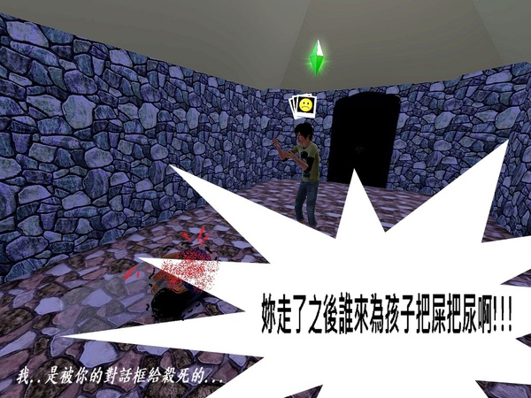 Screenshot-858.jpg