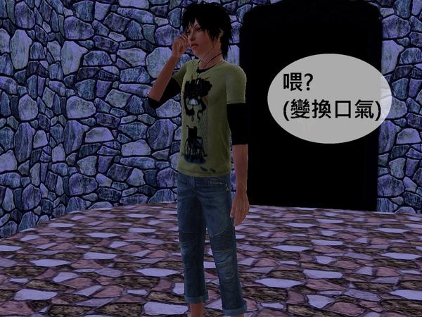 Screenshot-861.jpg
