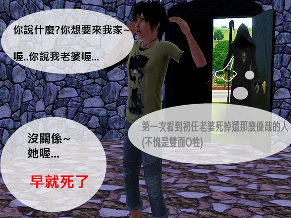 Screenshot-863.jpg