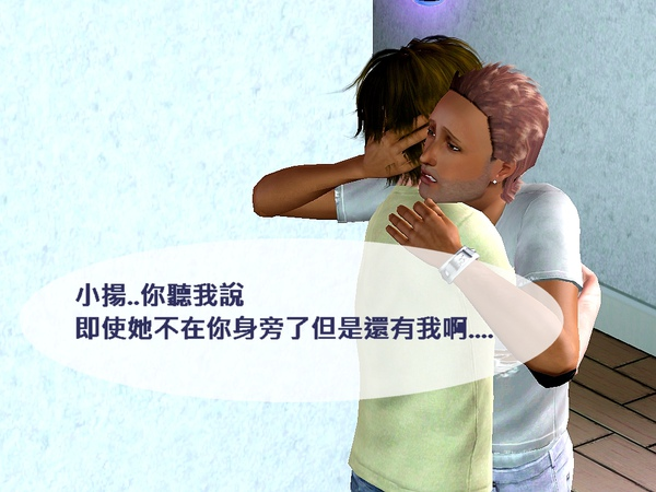 Screenshot-867.jpg