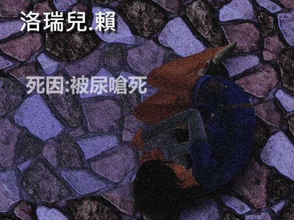 Screenshot-855.jpg