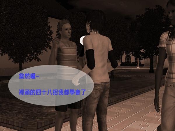Screenshot-822.jpg