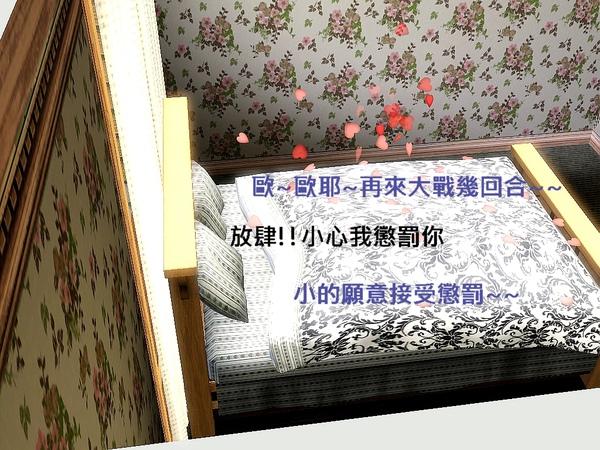 Screenshot-900.jpg