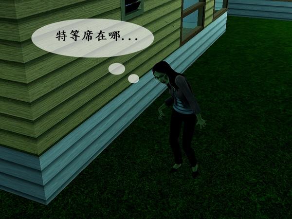 Screenshot-887.jpg