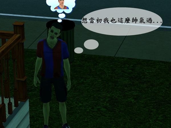 Screenshot-890.jpg