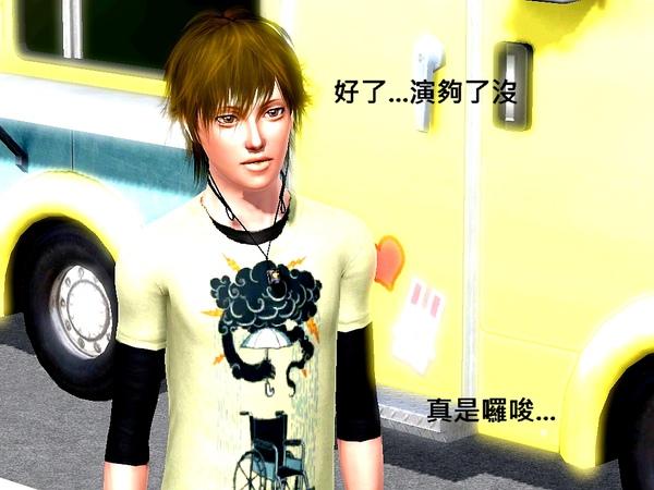 Screenshot-925.jpg