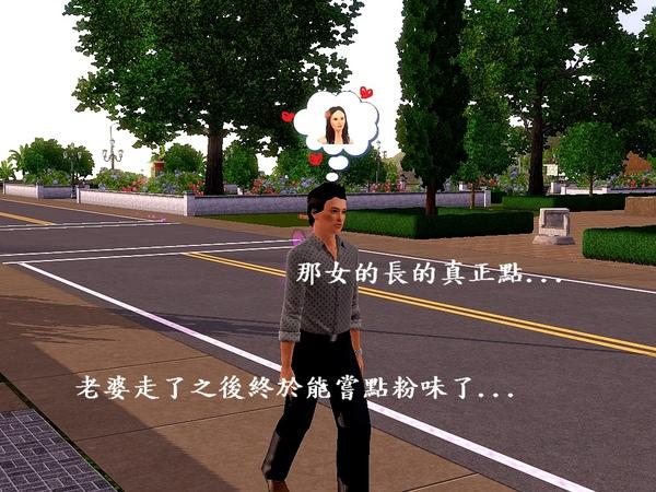 Screenshot-935.jpg