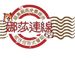 無贊助廠商徽章
