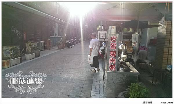 nEO_IMG_2013-08-03 06.55.37.jpg