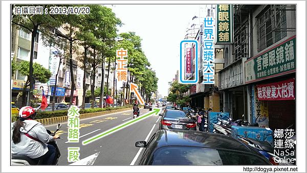 2013-10-20剪輯.png