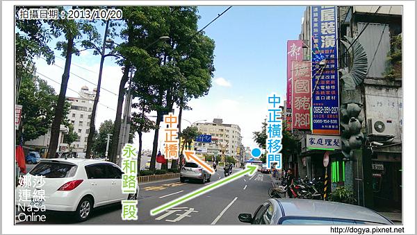 2013-10-20剪輯_2.png