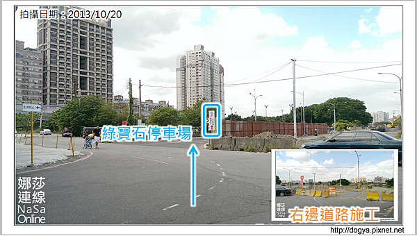 2013-10-20剪輯_5.png
