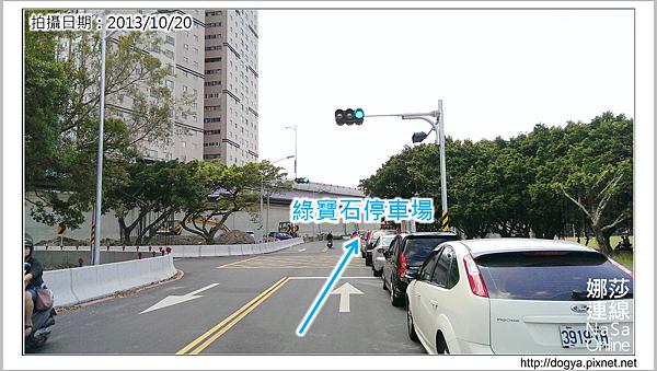 2013-10-20剪輯_6.png