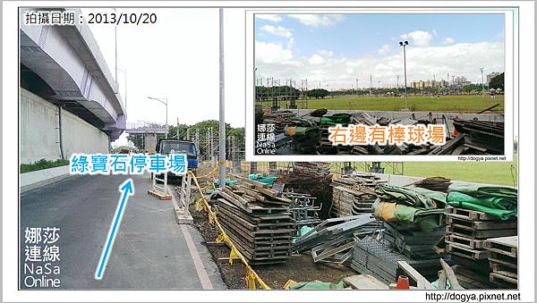 2013-10-20剪輯_7.png