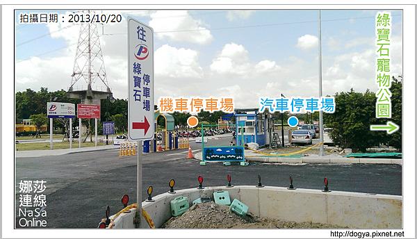 2013-10-20剪輯_9.png