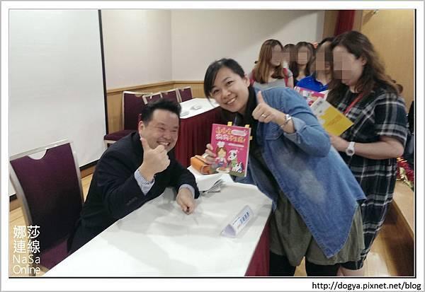 2014-11-01 16.10.43_副本
