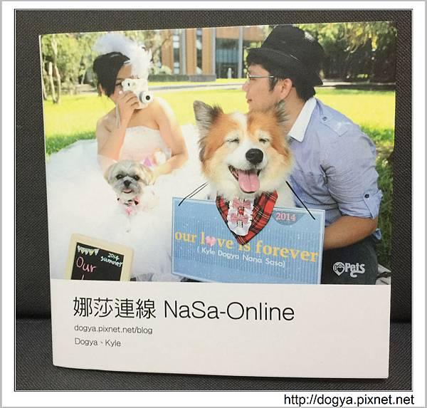 2015-09-01 21.41.08娜莎連線婚紗.jpg