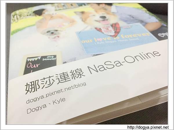 2015-09-01 21.43.23娜莎連線婚紗.jpg