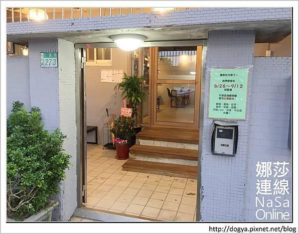nEO_IMG_2015-09-06 17.45.16 HDR永和仁愛公園in my home.jpg