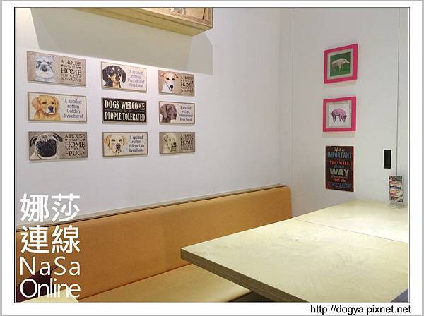 nEO_IMG_Piglet friendly cafe 彼克蕾寵物友善咖啡館.70.jpg