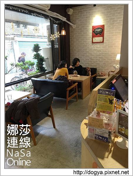 nEO_IMG_Piglet friendly cafe 彼克蕾寵物友善咖啡館.97.jpg