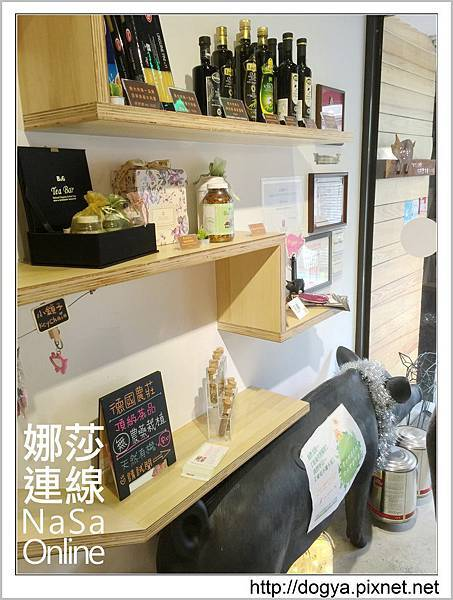 nEO_IMG_Piglet friendly cafe 彼克蕾寵物友善咖啡館.100.jpg