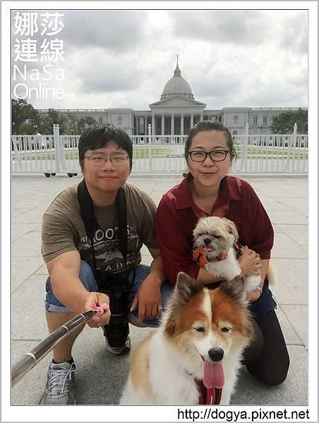 台南奇美博物館_遛狗散步_娜莎連線.28.jpg