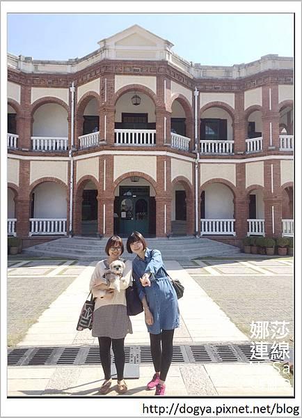 台南知事官邸_食記_遊玩_娜莎連線_17