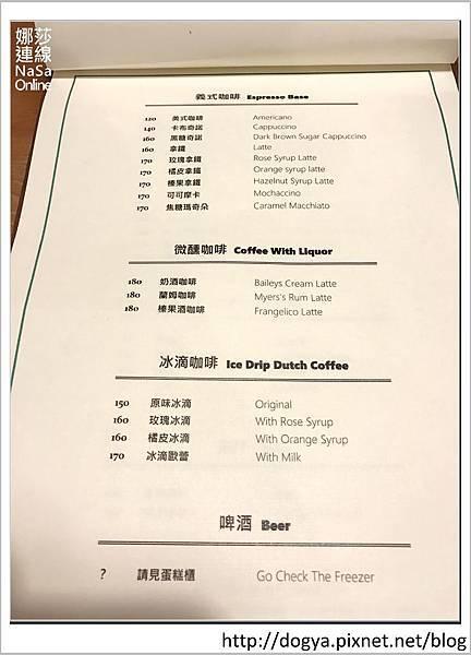 娜莎連線手工寵物零食舖-味旅咖啡3.jpg