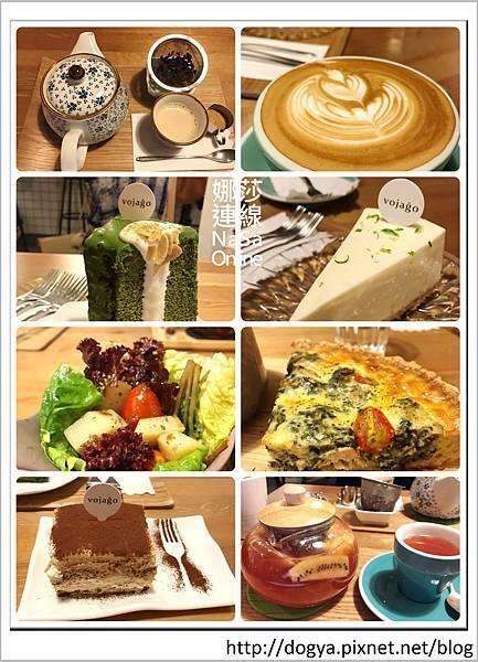 娜莎連線手工寵物零食舖-味旅咖啡15.jpg