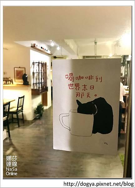 娜莎連線手工寵物零食舖-味旅咖啡19.jpg