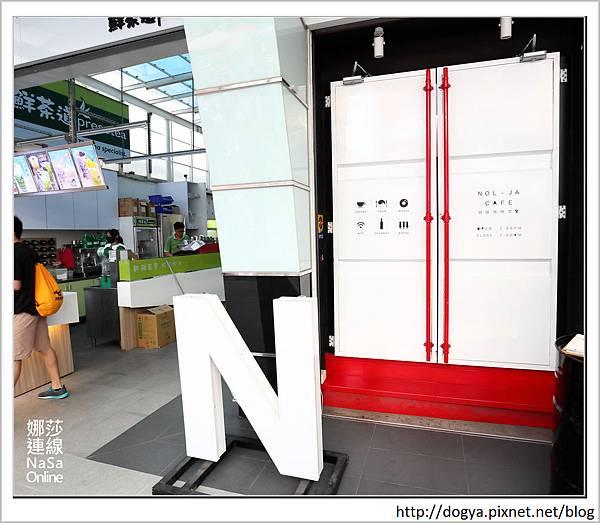 娜莎連線手工寵物零食舖_Nol Ja Korean café 韓式咖啡空間_高雄_寵物友善餐廳16.jpg
