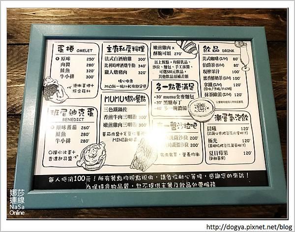 娜莎連線手工寵物零食舖_桃園_寵物友善餐廳_Mumu小倫敦01.jpg