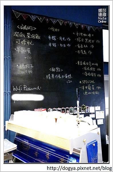 娜莎連線手工寵物零食舖_台北_咖啡店_暗角咖啡_深夜_不限時_供插座14.jpg