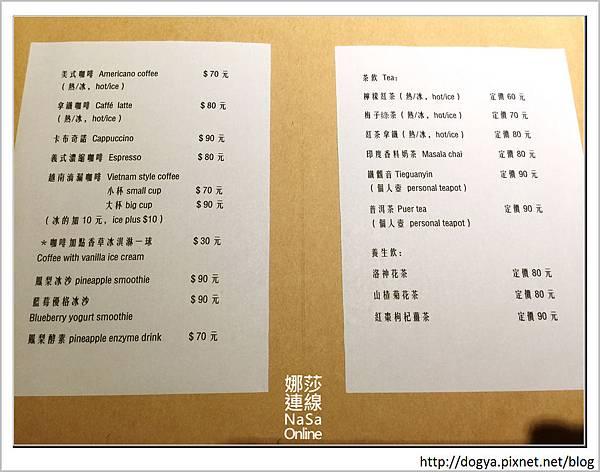 娜莎連線手工寵物零食舖_永和_台北_新北_B&B_喝酒_調酒_流民棧02.jpg