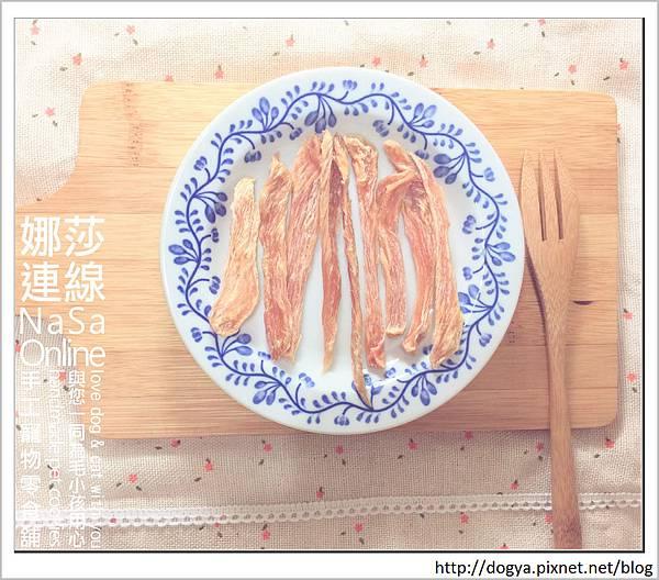 娜莎連線手工寵物零食舖_夏日電費計算_食物烘乾機06.jpg