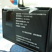 IMG_2526.JPG