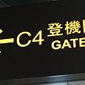 IMG_2622.JPG