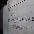 IMG_2709.JPG