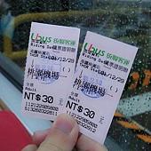 C360_2012-12-30-07-13-39
