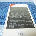 IMG_0095_resize.JPG
