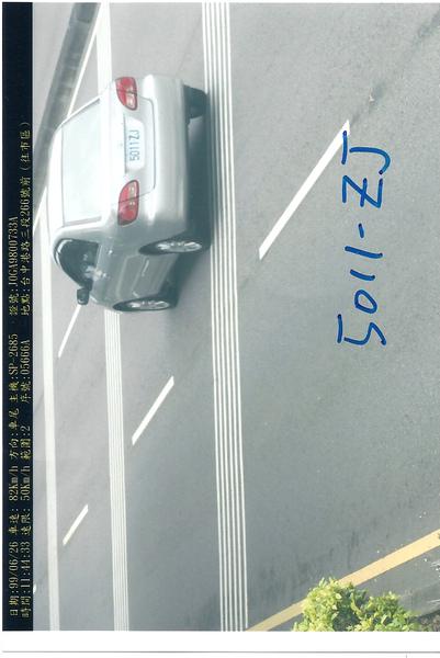 超速罰單.jpg