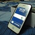 IMG_0129_resize.jpg