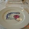 restaurant in miro museum