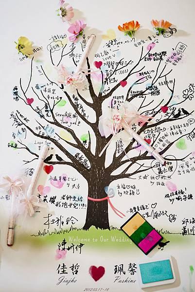 獨一無二的愛情樹--佳哲&珮馨
