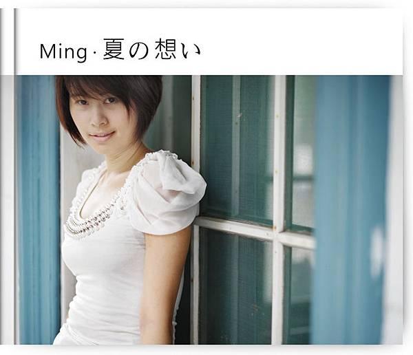 獨一無二的寫真書--Ming